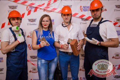 День строителя, 12 августа 2017 - Ресторан «Максимилианс» Красноярск - 5