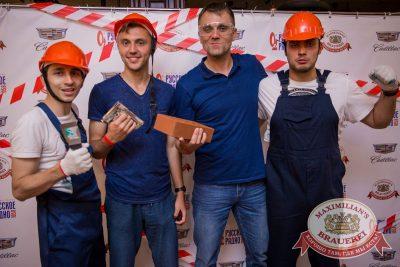День строителя, 12 августа 2017 - Ресторан «Максимилианс» Красноярск - 6