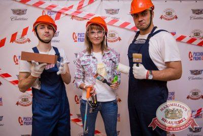 День строителя, 12 августа 2017 - Ресторан «Максимилианс» Красноярск - 7
