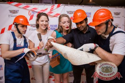 День строителя, 12 августа 2017 - Ресторан «Максимилианс» Красноярск - 8