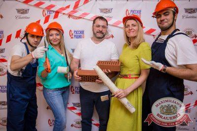 День строителя, 12 августа 2017 - Ресторан «Максимилианс» Красноярск - 9