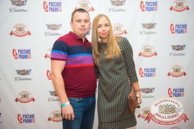 StandUp: Слава Комиссаренко, 16 августа 2017 - Ресторан «Максимилианс» Красноярск - 10