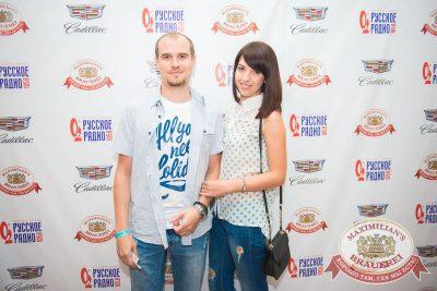 StandUp: Слава Комиссаренко, 16 августа 2017 - Ресторан «Максимилианс» Красноярск - 11