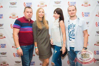 StandUp: Слава Комиссаренко, 16 августа 2017 - Ресторан «Максимилианс» Красноярск - 12