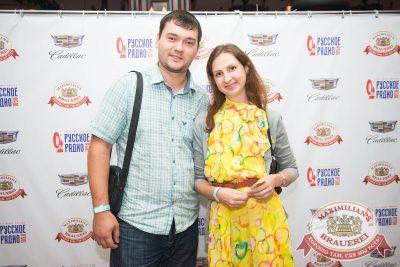StandUp: Слава Комиссаренко, 16 августа 2017 - Ресторан «Максимилианс» Красноярск - 16