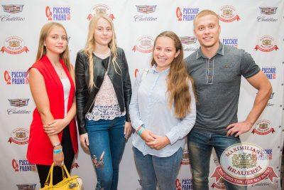 StandUp: Слава Комиссаренко, 16 августа 2017 - Ресторан «Максимилианс» Красноярск - 17