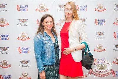 StandUp: Слава Комиссаренко, 16 августа 2017 - Ресторан «Максимилианс» Красноярск - 18