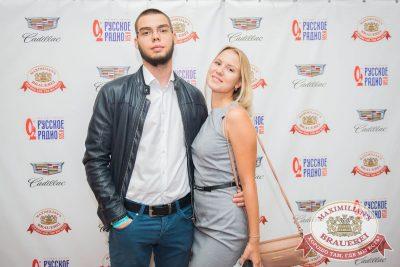 StandUp: Слава Комиссаренко, 16 августа 2017 - Ресторан «Максимилианс» Красноярск - 19