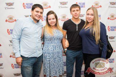 StandUp: Слава Комиссаренко, 16 августа 2017 - Ресторан «Максимилианс» Красноярск - 21