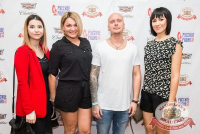 StandUp: Слава Комиссаренко, 16 августа 2017 - Ресторан «Максимилианс» Красноярск - 22