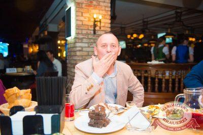 StandUp: Слава Комиссаренко, 16 августа 2017 - Ресторан «Максимилианс» Красноярск - 27