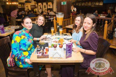 StandUp: Слава Комиссаренко, 16 августа 2017 - Ресторан «Максимилианс» Красноярск - 28