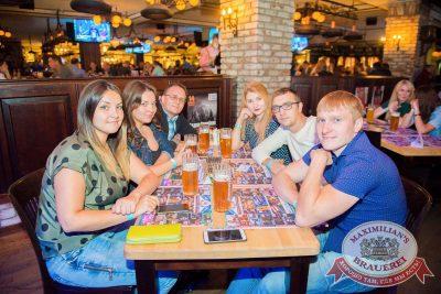 StandUp: Слава Комиссаренко, 16 августа 2017 - Ресторан «Максимилианс» Красноярск - 29