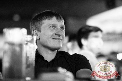 StandUp: Слава Комиссаренко, 16 августа 2017 - Ресторан «Максимилианс» Красноярск - 32