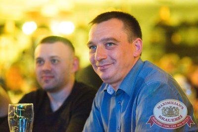 StandUp: Слава Комиссаренко, 16 августа 2017 - Ресторан «Максимилианс» Красноярск - 34
