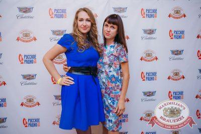 «Дыхание ночи»: Dj Stylezz (Москва), 26 августа 2017 - Ресторан «Максимилианс» Красноярск - 10