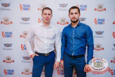 «Дыхание ночи»: Dj Stylezz (Москва), 26 августа 2017 - Ресторан «Максимилианс» Красноярск - 11