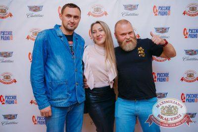 «Дыхание ночи»: Dj Stylezz (Москва), 26 августа 2017 - Ресторан «Максимилианс» Красноярск - 12