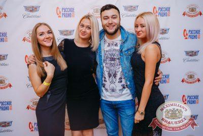 «Дыхание ночи»: Dj Stylezz (Москва), 26 августа 2017 - Ресторан «Максимилианс» Красноярск - 13
