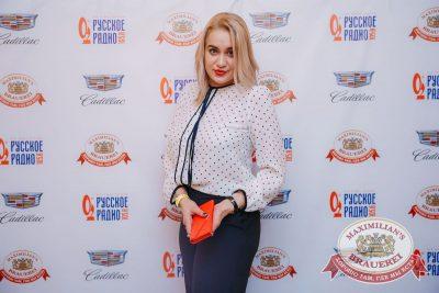 «Дыхание ночи»: Dj Stylezz (Москва), 26 августа 2017 - Ресторан «Максимилианс» Красноярск - 15