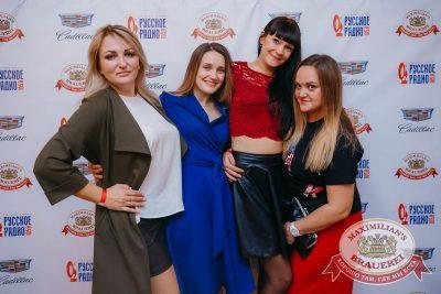 «Дыхание ночи»: Dj Stylezz (Москва), 26 августа 2017 - Ресторан «Максимилианс» Красноярск - 17