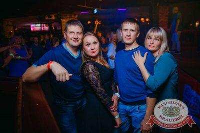 «Дыхание ночи»: Dj Stylezz (Москва), 26 августа 2017 - Ресторан «Максимилианс» Красноярск - 18