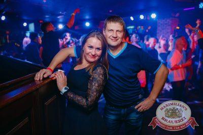 «Дыхание ночи»: Dj Stylezz (Москва), 26 августа 2017 - Ресторан «Максимилианс» Красноярск - 19