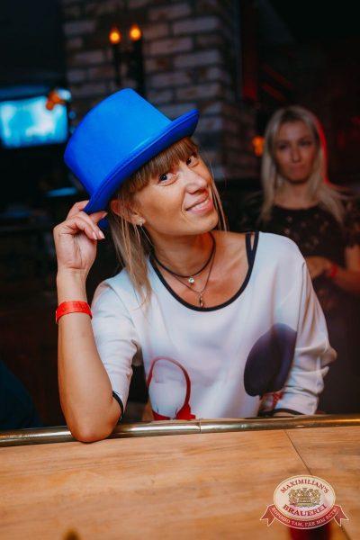 «Дыхание ночи»: Dj Stylezz (Москва), 26 августа 2017 - Ресторан «Максимилианс» Красноярск - 21