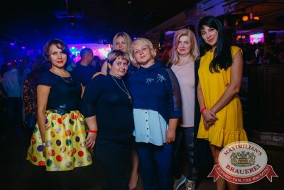 «Дыхание ночи»: Dj Stylezz (Москва), 26 августа 2017 - Ресторан «Максимилианс» Красноярск - 23