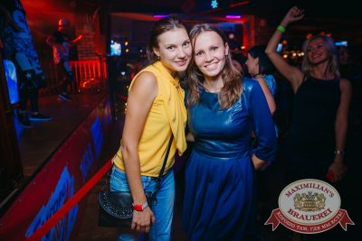«Дыхание ночи»: Dj Stylezz (Москва), 26 августа 2017 - Ресторан «Максимилианс» Красноярск - 24
