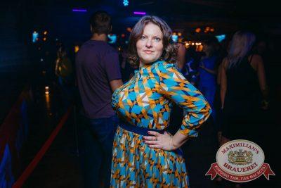 «Дыхание ночи»: Dj Stylezz (Москва), 26 августа 2017 - Ресторан «Максимилианс» Красноярск - 25