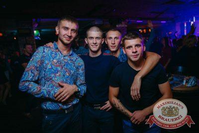 «Дыхание ночи»: Dj Stylezz (Москва), 26 августа 2017 - Ресторан «Максимилианс» Красноярск - 28