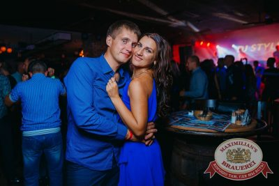 «Дыхание ночи»: Dj Stylezz (Москва), 26 августа 2017 - Ресторан «Максимилианс» Красноярск - 31