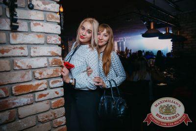 «Дыхание ночи»: Dj Stylezz (Москва), 26 августа 2017 - Ресторан «Максимилианс» Красноярск - 35