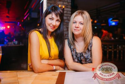 «Дыхание ночи»: Dj Stylezz (Москва), 26 августа 2017 - Ресторан «Максимилианс» Красноярск - 37