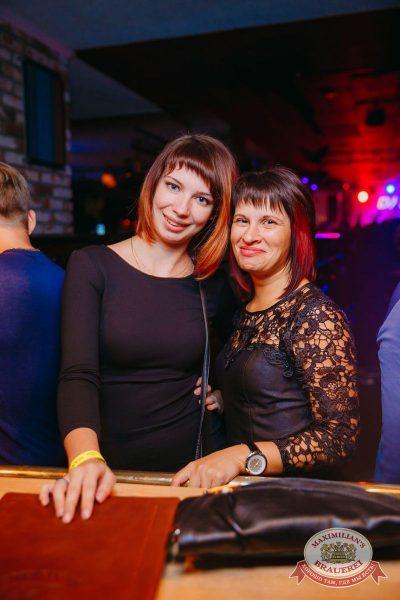 «Дыхание ночи»: Dj Stylezz (Москва), 26 августа 2017 - Ресторан «Максимилианс» Красноярск - 38