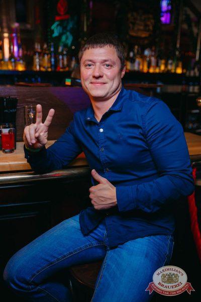 «Дыхание ночи»: Dj Stylezz (Москва), 26 августа 2017 - Ресторан «Максимилианс» Красноярск - 39