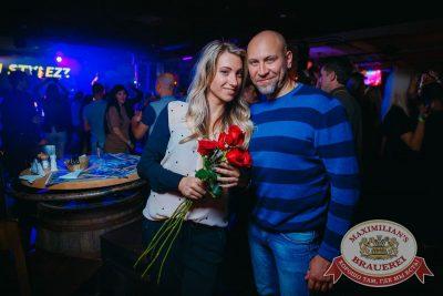 «Дыхание ночи»: Dj Stylezz (Москва), 26 августа 2017 - Ресторан «Максимилианс» Красноярск - 40
