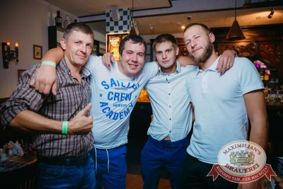 «Дыхание ночи»: Dj Stylezz (Москва), 26 августа 2017 - Ресторан «Максимилианс» Красноярск - 43