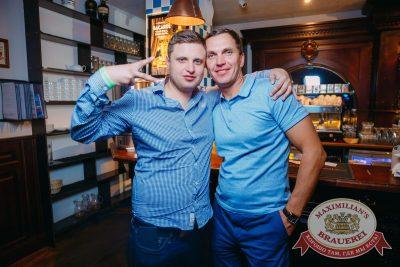 «Дыхание ночи»: Dj Stylezz (Москва), 26 августа 2017 - Ресторан «Максимилианс» Красноярск - 45