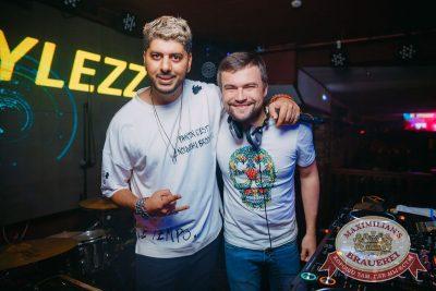 «Дыхание ночи»: Dj Stylezz (Москва), 26 августа 2017 - Ресторан «Максимилианс» Красноярск - 7