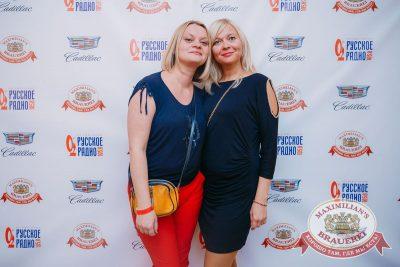 «Дыхание ночи»: Dj Stylezz (Москва), 26 августа 2017 - Ресторан «Максимилианс» Красноярск - 8