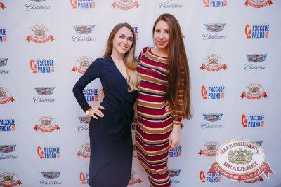 «Дыхание ночи»: Dj Stylezz (Москва), 26 августа 2017 - Ресторан «Максимилианс» Красноярск - 9