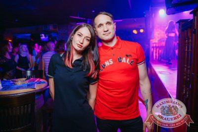 «Дыхание ночи», 2 сентября 2017 - Ресторан «Максимилианс» Красноярск - 11