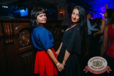 «Дыхание ночи», 2 сентября 2017 - Ресторан «Максимилианс» Красноярск - 13