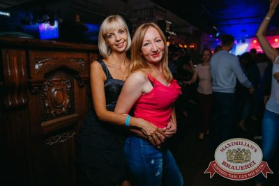«Дыхание ночи», 2 сентября 2017 - Ресторан «Максимилианс» Красноярск - 15