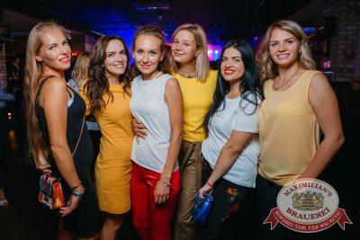 «Дыхание ночи», 2 сентября 2017 - Ресторан «Максимилианс» Красноярск - 19