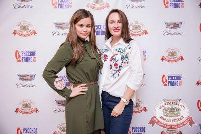 «Дыхание ночи», 2 сентября 2017 - Ресторан «Максимилианс» Красноярск - 2