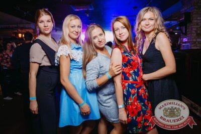 «Дыхание ночи», 2 сентября 2017 - Ресторан «Максимилианс» Красноярск - 20