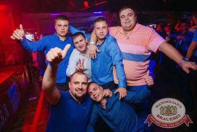 «Дыхание ночи», 2 сентября 2017 - Ресторан «Максимилианс» Красноярск - 22